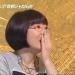 yasuko_mitsuura